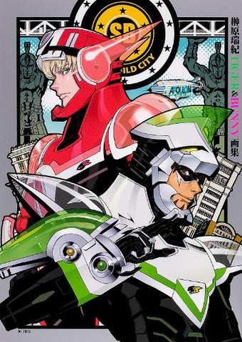 Image for Tiger And Bunny   2011 To 2013 Art Works