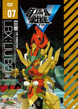Thumbnail 1 for Danboru Senki W - Little Battlers Experience W Vol.7