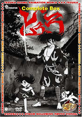 Image for Dororo Complete Box [Limited Pressing]