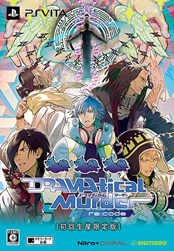 Image 1 for Dramatical Murder Re:code [Limited Edition]