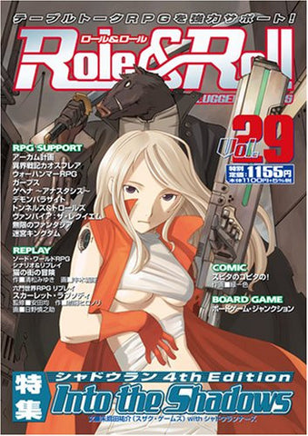 Image for Role&Roll #29 For Unplugged Gamers : Japanese Tabletop Role Playing Game Magazine