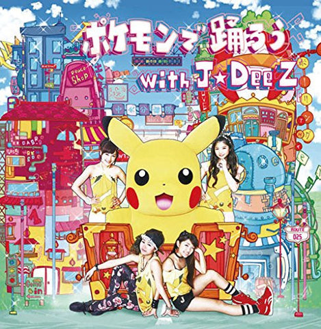 Image for Pokémon de Odorou with J☆Dee'Z