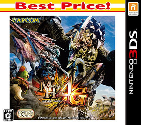 Image for Monster Hunter 4G (Best Price!)