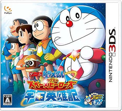 Image for Doraemon: Nobita no Uchuu Eiyuuki