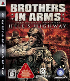 Brothers in Arms: Hell's Highway - 1
