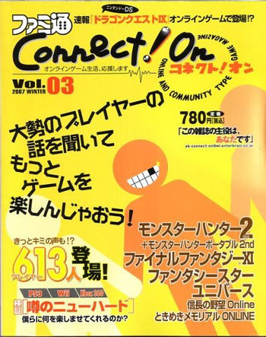 Image for Famitsu Connect! On Vol.03 Japanese Videogame Magazine
