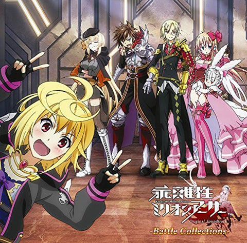 Image for Kai-ri-Sei Million Arthur Original Soundtrack -Battle Collections-