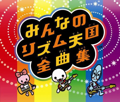 Image 1 for Minna no Rhythm Tengoku Complete Music Collection