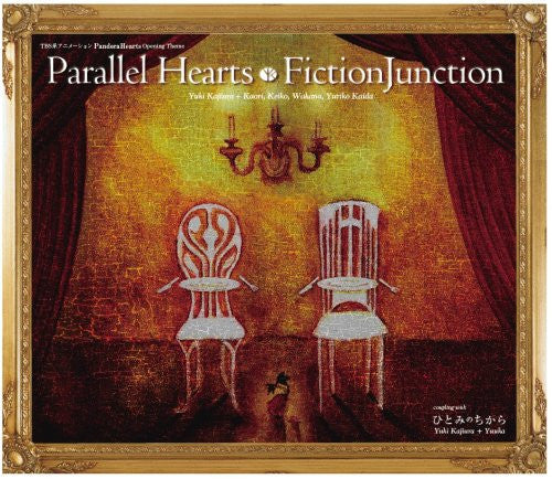 Image 1 for Parallel Hearts / FictionJunction