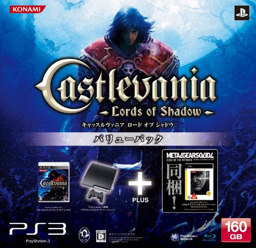 Image 3 for PlayStation3 Slim Console - Castlevania: Lords of Shadow Value Pack (HDD 160GB Model) - 110V
