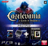 Thumbnail 3 for PlayStation3 Slim Console - Castlevania: Lords of Shadow Value Pack (HDD 160GB Model) - 110V