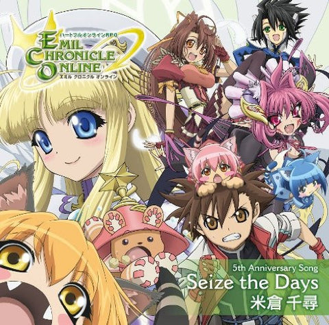 "Image for Emil Chronicle Online 5th Anniversary Song ""Seize the Days"""