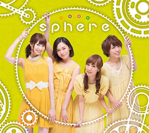 Image for Jounetsu CONTINUE / Sphere [Limited Edition]