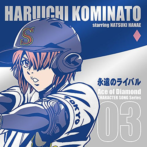 Image for Ace of Diamond CHARACTER SONG Series 03 Eien no Rival / HARUICHI KOMINATO starring NATSUKI HANAE