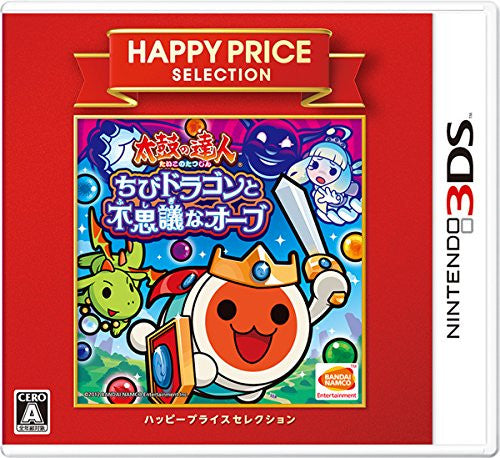 Image 1 for Taiko no Tatsujin: Chibi Dragon to Fushigina Orb (Happy Price Selection)