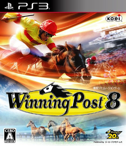 Image 1 for Winning Post 8