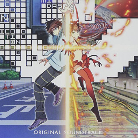 Image for C Original Soundtrack