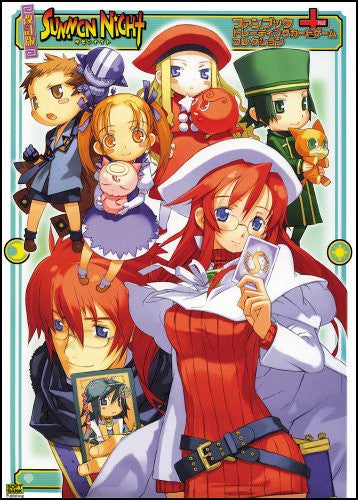 Image 1 for Revised Version Summon Night Fan Book + Trading Card Games Collection