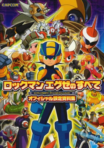 Image 1 for Rockman Exe No Subete Official Creation Works Collection