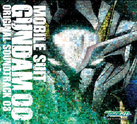 Image for Mobile Suit Gundam 00 Original Soundtrack 03