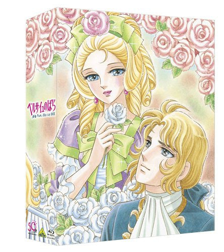 Image 2 for Rose of Versailles Blu-ray Box