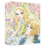 Thumbnail 2 for Rose of Versailles Blu-ray Box