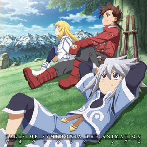Image for Tales of Symphonia The Animation Sylvarant Songs