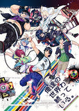 Thumbnail 1 for Oretachi no Sekaiwa Owatteiru