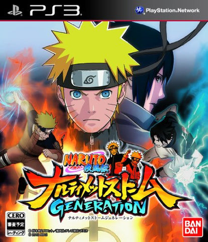 Image for Naruto Shippuden: Narutimate Storm Generation