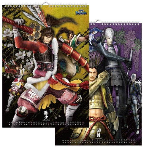 Image 3 for Sengoku Basara - Wall Calendar - 2013 (I's Entertainment)