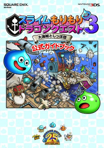 Image 1 for Slime Mori Mori Dragon Quest 3: Taikaizoku To Shippo Dan Formal Guide Book