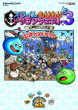 Thumbnail 1 for Slime Mori Mori Dragon Quest 3: Taikaizoku To Shippo Dan Formal Guide Book