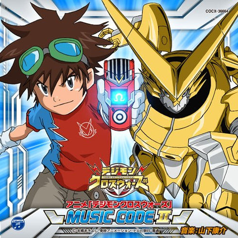 Image for Anime Digimon Xros Wars MUSIC CODE II