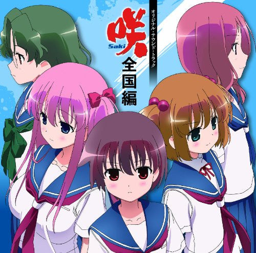 Image 1 for Saki Zenkoku-hen Original Soundtrack