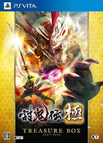 Image 1 for Toukiden Kiwami [Treasure Box]