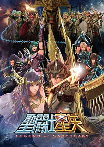 Image for Saint Seiya Legend Of Sanctuary