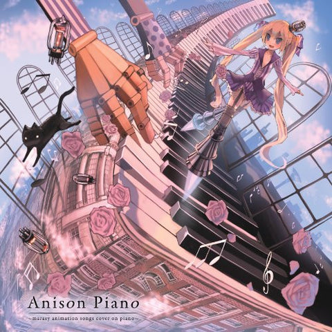 Image for Anison Piano ~marasy animation songs cover on piano~