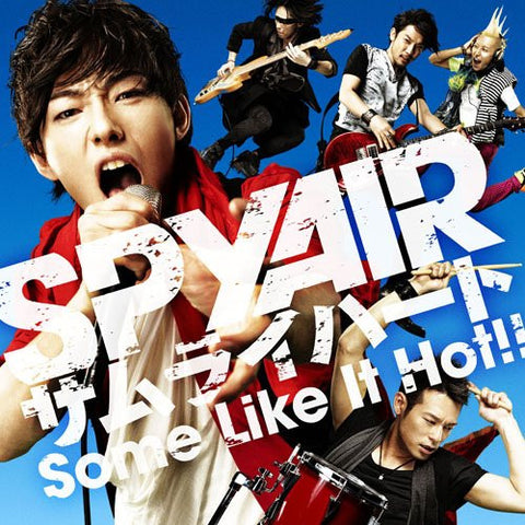 Image for Samurai Heart (Some Like It Hot!!) / SPYAIR [Limited Edition]