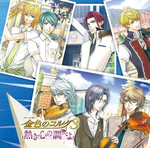Image 1 for Vocal Collection Kiniro no Corda 3 ~Atsuki Kokoro no Shirabe yo~