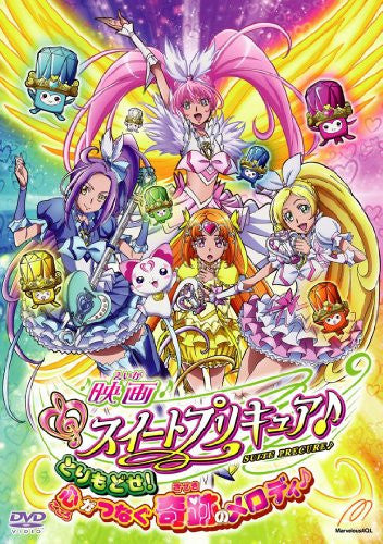 Image 1 for Suite Precure: Torimodose! Kokoro Ga Tsunagu Kiseki No Melody / Suite Precure: Take It back! The Miraculous Melody That Connects Hearts! [Special Edition]