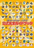 Thumbnail 2 for Pokemon Platinum Official Perfect Guide Book