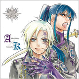 Thumbnail 2 for D.Gray-man - Comic Calendar - Wall Calendar - 2011 (Shueisha)[Magazine]