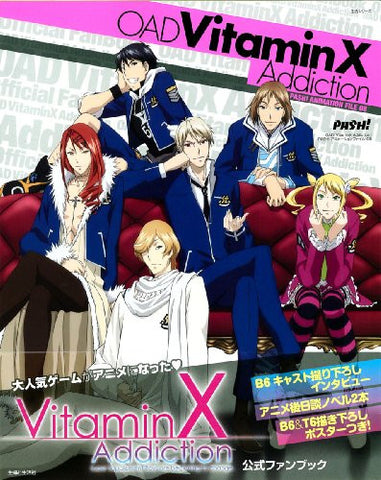 Image for Oad Vitamin X Addiction Official Fan Book