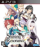 Thumbnail 1 for Shining Resonance [Limited Edition]