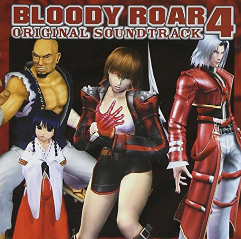 Image for Bloody Roar 4 Original Soundtrack