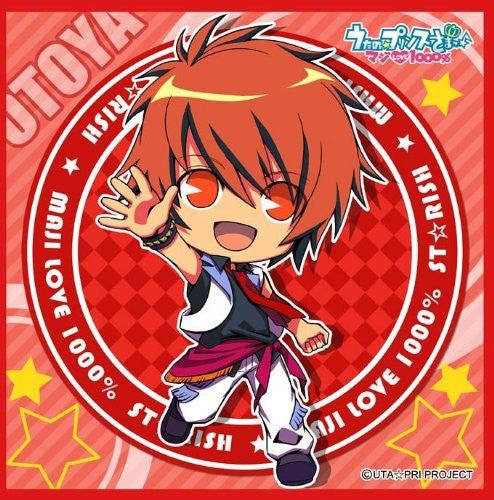 Image 1 for Uta no☆Prince-sama♪ - Ittoki Otoya - Towel - Mini Towel - ST☆RISH (Broccoli)