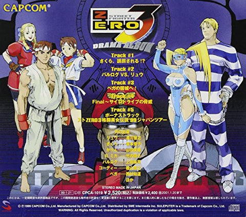Image for Street Fighter Zero 3 Drama Album