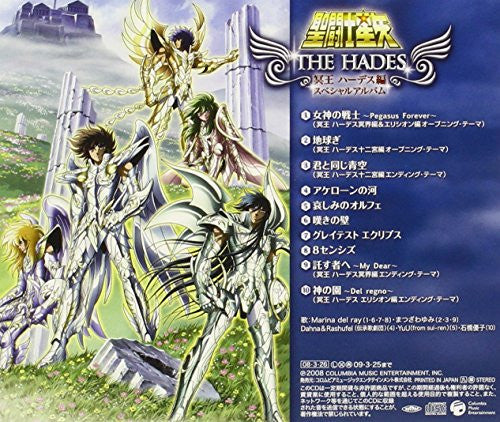 Image 2 for Saint Seiya ~The Hades~ Special Album