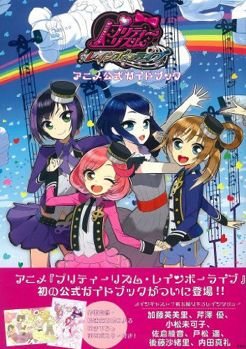 Image 3 for Pretty Rhythm Rainbow Live Anime Official Guide Book