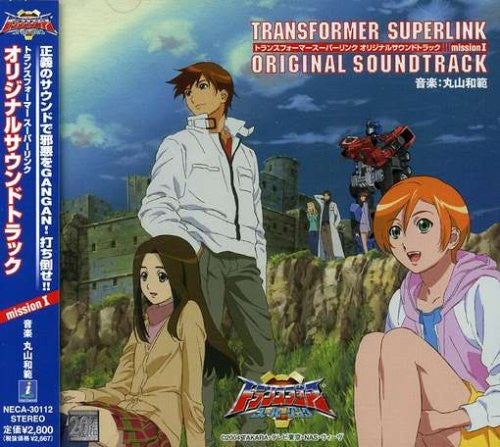 Image 1 for TRANSFORMER SUPERLINK ORIGINAL SOUNDTRACK mission I